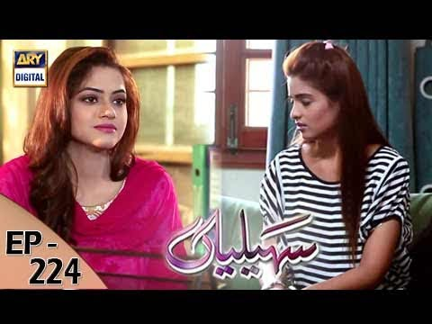 Saheliyaan - Episode 224 - 19th September 2017 - ARY Digital Drama