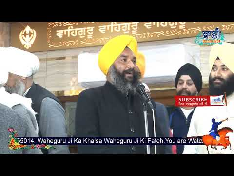 Live-Now-Gurmat-Kirtan-Samagam-From-Amritsar-Punjab-13-Dec-2019-Baani-Net-2019