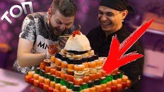 Пирамида из роллов с Максом Брандтом! Идём на мировой рекорд!