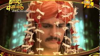 Andana Ahasata Wela | Handana Ahasata Welaa | Hiru TV Jodha   Akbar Theme Song - Uresha & Viraj