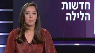 חדשות הלילה | 26.01.20: קובי בראיינט נהרג בהתרסקות מסוק