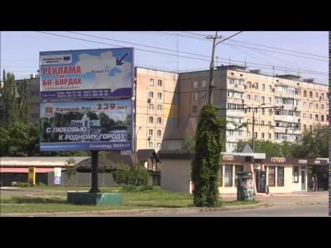 Кривой Рог,Саксаганский район 25 мая 2014 г.