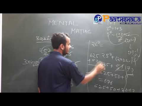 Prof. Shashank A [IIT Indore] Mental maths @ Paathshala Education