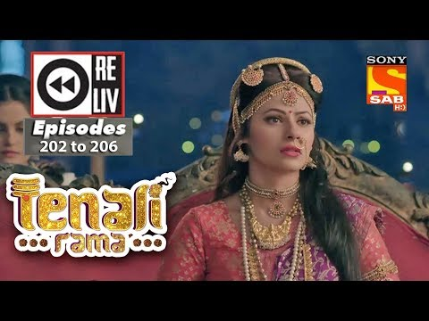 Weekly Reliv - Tenali Rama - 16th April To 20th April 2018 - Episode 202 To 206