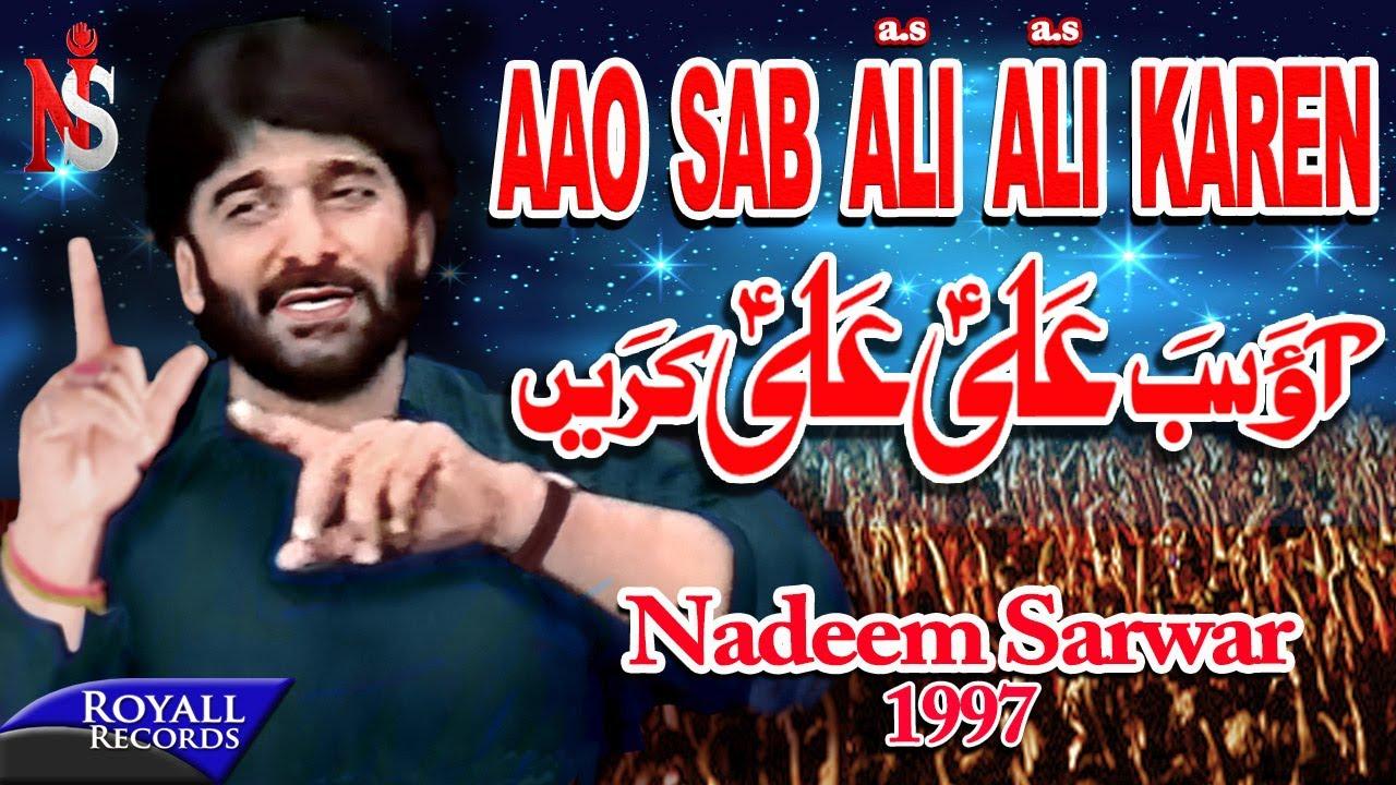 Nadeem Sarwar - Aao Sab Ali Ali Karein 1997