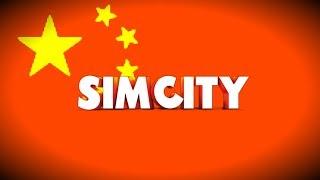 LA CHINE SUR SIMCITY ! (SimCity 5 FR S03) #11