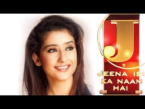 Manisha Koirala - Jeena Isi Ka Naam Hai Indian Award Winning Talk Show - Zee Tv Hindi Serial