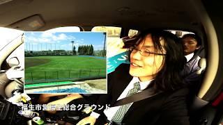 #2『東京オンエア』We are the MOKKORI 〜東海オンエア東京進出プログラム〜