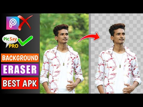 Background Eraser Best Android Apk🔥| How To Erase Background In HD Quality - SK EDITZ