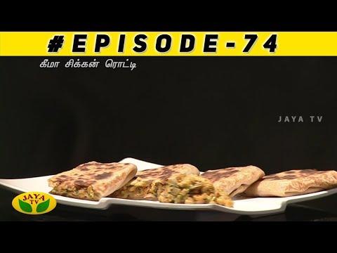 Jai Veera Hanuman - Episode 422 On Wednesday,02/11/2016 - Yarloosai com