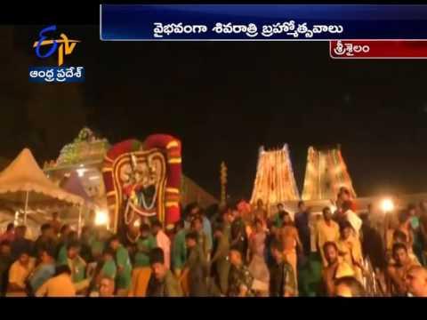Maha Shivaratri Brahmotsavam Held in Srisailam