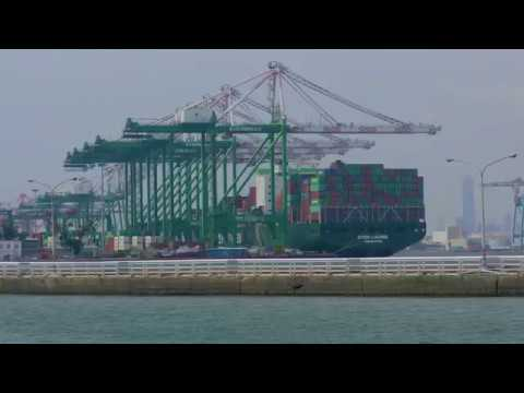 Expansion of Taiwan's largest port completed