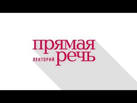 03.04.2018 Полина Киценко «Сто раз отмерь, один раз съешь»