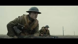 『1917 命をかけた伝令』予告