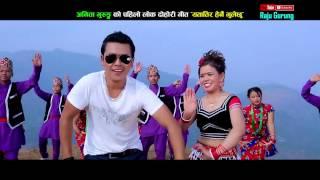 Yeta tira hernai bhulechhu ~  Raju Gurung & Deukumari Gurung   New Nepali lok dohori song 2016