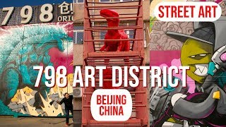 798 | China's Largest Art District | Street Art, Galleries, and Cafes! thumbnail