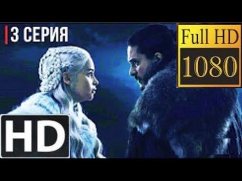 ИГРА ПРЕСТОЛОВ (8 сезон 3 серия) русский перевод промо трейлер (слитые кадры) Game Of Thrones HD
