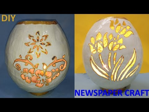 DIY Newspaper lamp || waste newspaper uses || Best out of waste