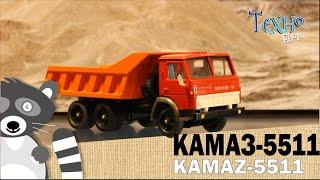 КАМАЗ 5511 масштабная модель и история автомобиля(Продолжаем узнавать историю автомобилестроения. КамАЗ-5511 — самосвал, выпускавшийся Камским автомобильны..., 2016-03-28T20:59:03.000Z)