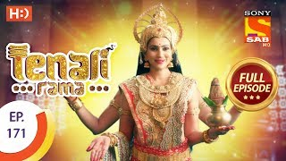 Tenali Rama - Ep 171 - Full Episode - 02nd March, 2018