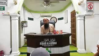 Kuliah Subuh Ramadhan 9.6.2018 - Ustaz Azhar Idrus