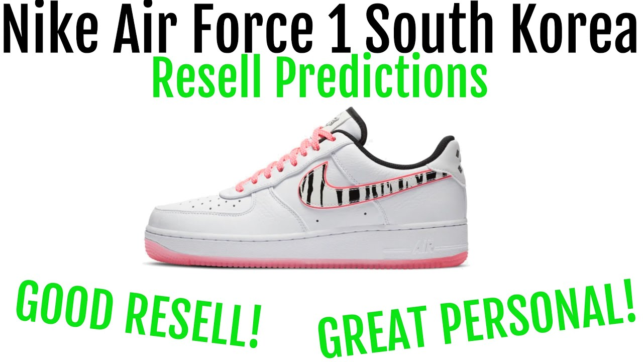 Nike Air Force 1 South Korea - Resell