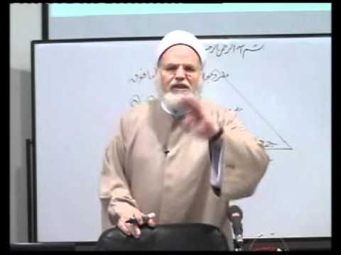 005 قواعد الإملاء أ.د رشاد محمد سالم