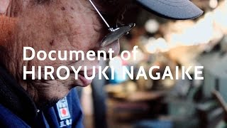 小刀職人 | Kogatana Blacksmith | 長池廣行