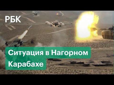 Перемирие не работает? Боевые действия в Карабахе продолжаются