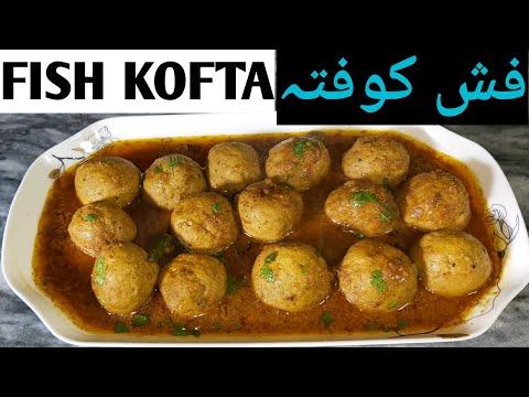 FIsh Kofta / مچھلی کے کوفتے / Fish Kofta Curry Pakistani Recipe / Urdu / Hindi