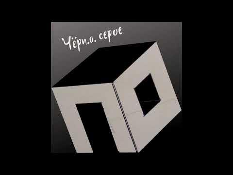N.o. - Чёрно белые картины