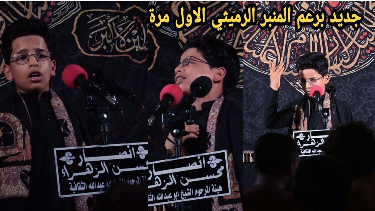الرادود مصطفى سعد الاعاجيبي | الصادق اني | ذكرى أستشهاد الامام جعفر الصادق (ع) 2020