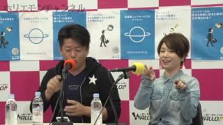 堀江貴文のQ&A「シェアリングエコノミーは出尽くした!?」〜vol.683〜