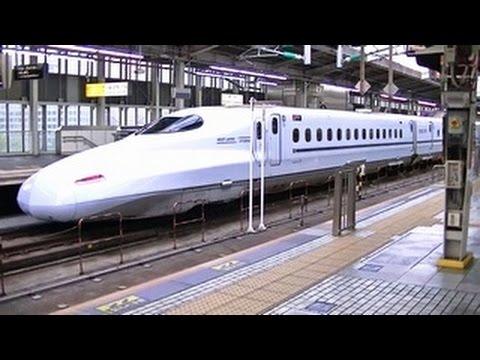 Shinkansen  Shin-Osaka  to Hiroshima  - Japón