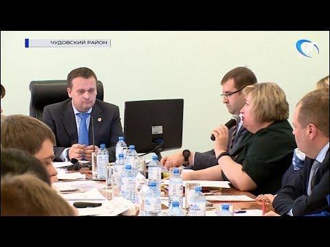 В Чудове состоялось выездное заседание правительства