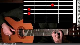 Adriano Celentano - Confessa (урок на гитаре)