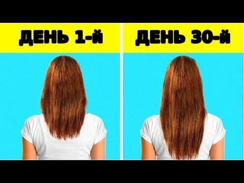 32 ЛАЙФХАКА КРАСОТЫ, О КОТОРЫХ МЕЧТАЕТ ЛЮБАЯ ДЕВУШКА