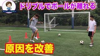 ドリブルに差がつく!走り方・ケンケンの話 ケンケン 検索動画 16