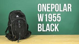 Розпакування Onepolar W1955 30 л Black