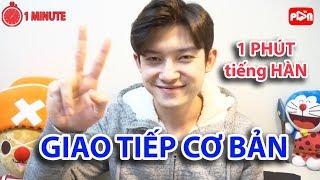 Đừng nói Annyeong haseyo khi gặp người Hàn Quốc [1 phút tiếng Hàn] cùng PanTV