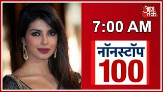 News 100 Nonstop July 29th 2018
