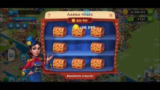 ТАУНШИП город и ферма #566  Знакомство с моим городом  Игровое видео