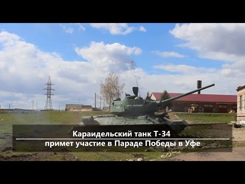 UTV. Новости севера Башкирии за 8 мая (Бирск, Мишкино, Бураево)