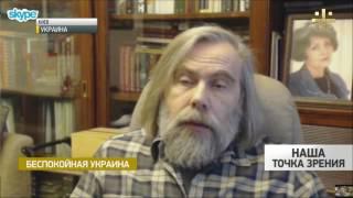 Наша точка зрения: Михаил Погребинский о ситуации в Киеве