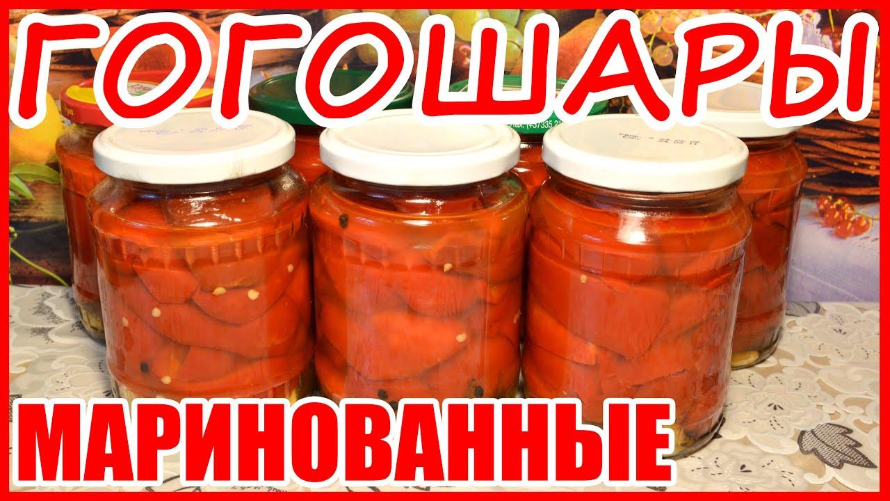 рецепт ротунди з медом