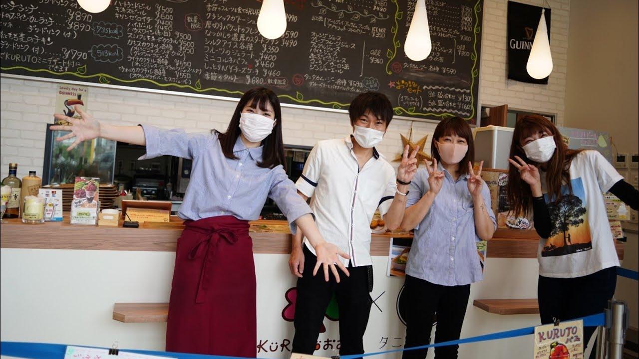バイク女子と知多娘。Kurutoおおぶへツーリングで行きたい【愛知大府】 *Honda x-adv