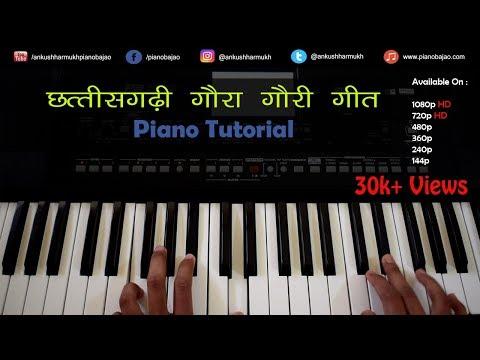 Gaura Gauri Song | Johar Johar Mor Gaura Gauri Chhattisgarhi Cg | Keyboard Piano Tutorial