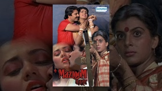 Mazloom - Hindi Full Movie - Anita Raj, Suresh Oberoi - Bollywood Superhit Movie