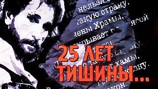 Владимир Пресняков Ты опоздала 25 лет тишины концерт памяти И Талькова