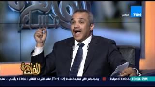 مساء القاهرة - صلاح سليمان يصدم كمال الهلباوي : لا يوجد معتقل واحد فى مصر !
